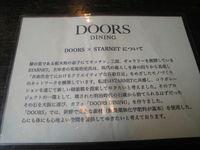 Doors_dining_7